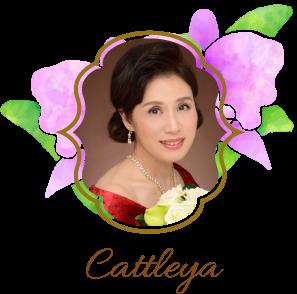 コース-cattleya