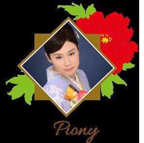 p-piony