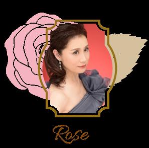 コース-rose