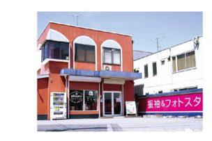 川口スタジオ